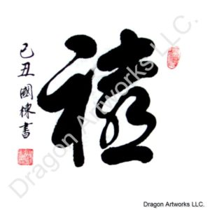 Chinese Character Joy Calligraphy Painting